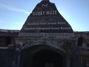 Gurey ceramic museum