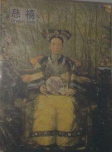 The Dragon Lady, Empress Cixi